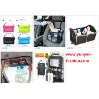 Buy cheap vehicular car refrigerator storage organizer room package bag from wholesalers