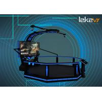 Buy cheap Interactive Virtual Reality Equipment For VR Arcade 1500w 310 * 305 * 290cm from wholesalers