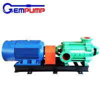 China High head horizontal multistage electric centrifugal water pump China factory price wholesale