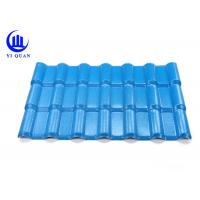 China SGS Roman Excellent Load-Carrying Ability Plastic Synthetic Resin Roof Tile on sale
