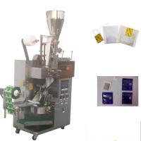 China automatic black tea bag packing machine on sale