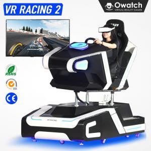 China 2nd Generation 9D VR Racing Car Driving Simulator Virtual Reality Race Games Machine wholesale