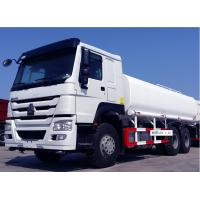 China White 6X4 336HP 20CBM Water Tanker Truck With Sprinklers ZZ1257N4641W on sale