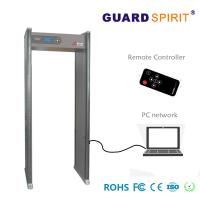 China Double Infrared Playground Guard Walk Thru Metal Detectors With Remote Controller wholesale