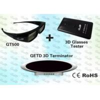 Quality 3D Cybercafé Solution with 3D vision IR emitter and glasses for sale