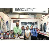 SHENZHEN I-LIKE FINE CHEMICAL CO., LTD