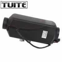 Buy cheap Quiet Space Air Parking Heater ,  Efficient Space Portable Gas Heaters 4kw 12v from wholesalers