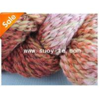China Big Belly Yarn for Knitting wholesale