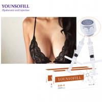 China Hot sale injectable breast implants injections for buttock breast enlargement 20ml cheaper price wholesale