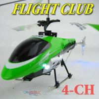 China RH-TT8008 4.5CH Infrared RC Helicopter wholesale