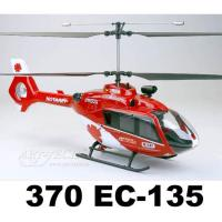 China Art-Tech Carson 370 Ec-135 4CH RC Helicopter wholesale