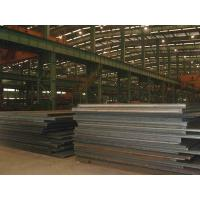 Quality Low alloy steel plate st52-3,st50-2,st60-2 for sale