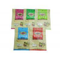 China Custom Printed Snack Packaging Bags / Zipper Pouches For Packing Food Back seal bag wholesale