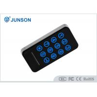 Keypad Electric Cabinet Lock for sauna cabinet with battery power