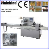 Quality Horizontal Food Packaging Machines For Biscuits 30Packs /Min -150 Packs /Min for sale