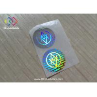 China 25mm Diameter Hologram Security Stickers For Paper Box Customized Logo Laser Design wholesale