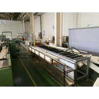 Buy cheap Three Phase Polyester Film Making Machine Busbar Mylar Wrapping Machine from wholesalers