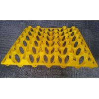 China Plastic egg tray supplier Yellow Plastic egg trays wholesale