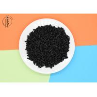 China Gas Adsorption Activated Carbon Pellets 0.9mm-8mm Multi Size 600-1000mg/g Iodine wholesale