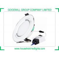China Ultrathin LED Ceiling Downlights Color Changeable Light And CCT Dimmable wholesale