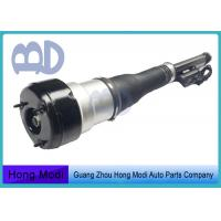 China 2008 Mercedes S Class Air Suspension S550 S600 CL550 2213205513 2213205613 wholesale