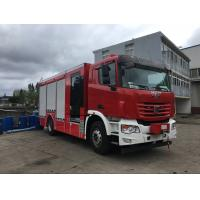 China sell C&C 20 T 3000L Compressed air foam fire engine truck company on sale