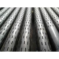 Buy cheap Slotted Casing Pipe from BORUN PETROLEUM PIPE FACTORY CHINA from wholesalers