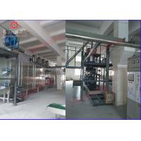 China Frosted Corn Flake Production Line Fully Automatic High Temperature Puffing wholesale