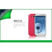 China Custom Pink Leather Phone Case For Samsung Galaxy S3 / I9300 With Card Slot on sale