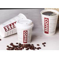Quality Single Wall White Paper Coffee Cups With Lids FDA Approved Paper Materials for sale