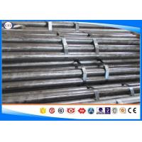 China 4130 / 30CrMo / SCM430 Cold Rolled Steel Bar Dia 2-100 Mm Smooth / Bright Surface wholesale