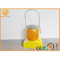 China Yellow Mini LED Storbe Solar Emergency Flashing Led Lights 500m Visible Distance wholesale
