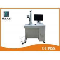 Easy Operate Metal Laser Marking Machine Air Cooling For Electronic Components
