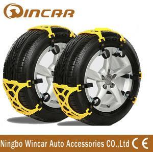 China TPU Plastic Snow Tire Chain off road vehicle accessories Wheel Antiskid TPU Chain wholesale