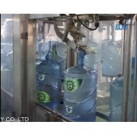 China Pure / Mineral Water 5 Gallon Water Filling Machine wholesale