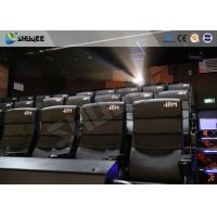 China Commercial Theater 4D Movie Equipment With Electric System Motion Chair wholesale
