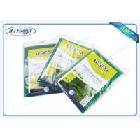China Vegetable Garden Weed Control Fabric , Polypropylene Non Woven Ground Weed Control Fabric wholesale