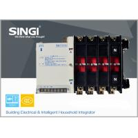 China PC type S style dual - power supply automatic transfer switch ATST SWQ2 wholesale