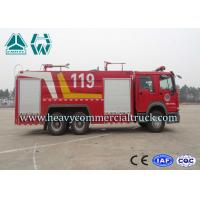 6x4 HOWO Dry Foam Combined Fire Fighting Truck For Petrochemical Enterprise