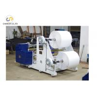 China Double layers cash register thermal paper roll slitting rewinding machine on sale