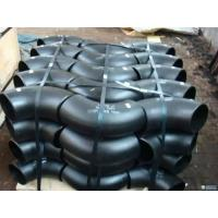 Buy cheap 90 Degree P235GH Butt Welding Steel Tube Elbows For Steel Pipe Fittings from wholesalers