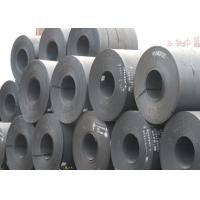 Buy cheap SG295 Hot Rolled Steel Coil JIS G3116 Standard 2.50mm*1070mm for lpg gas cylinder from wholesalers
