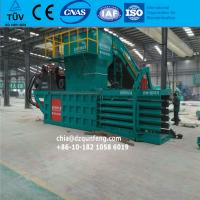 China Hydraulic Baling press for News paper Baler from China wholesale