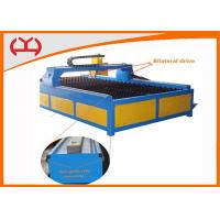 China 7.0 Inches LCD Display Plasma Tables Cnc Cutting Machine 1500 * 3000mm Cutting Size on sale