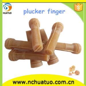 China Hot!!! Chicken duck bird plucker fingers rubber finger wholesale