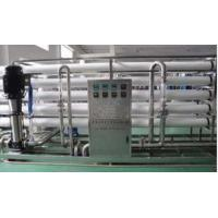 China Single Stage RO Reverse Osmosis System Water Treatment Equipment wholesale