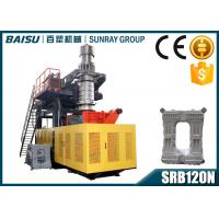 China High Eficiency Plastic Blow Moulding Machine For Solar Panel Floater SRB120N wholesale