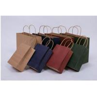 China Provide High Quality Recycled Customized Waterproof Paper Bag wholesale