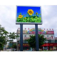 China P8 outdoor Advertising LED Screens IP65 3G WATERPROOF Brightness 7000 wholesale