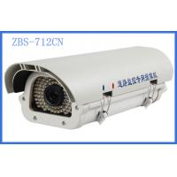 China 1000TVL License Plate Capture Camera for night vision street with 8 / 12mm Lens on sale